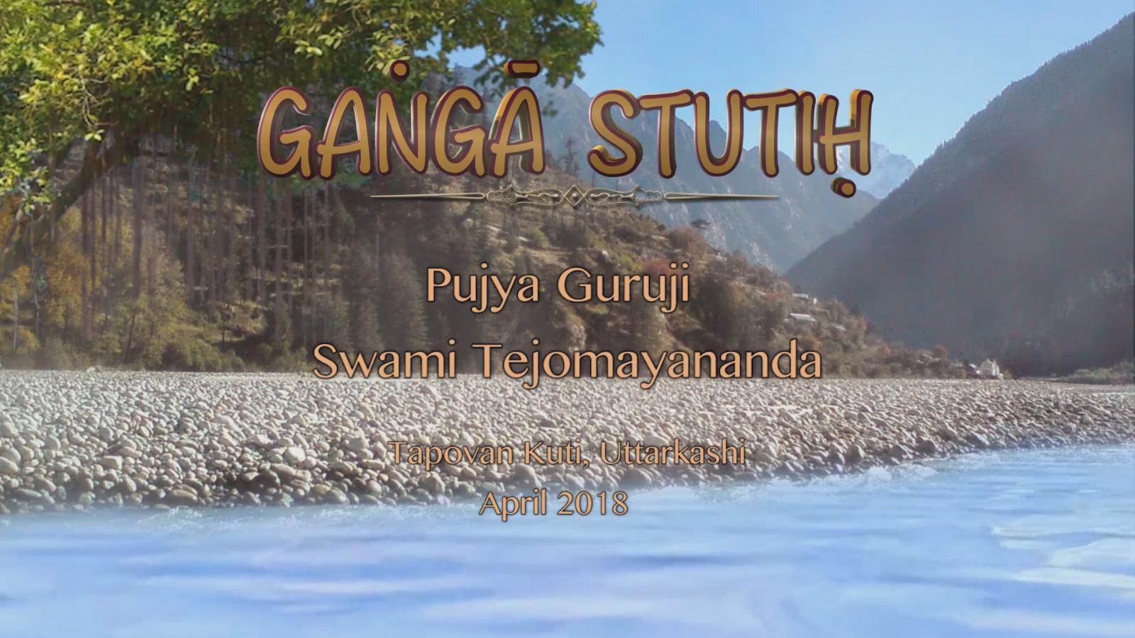 Ganga Stuti