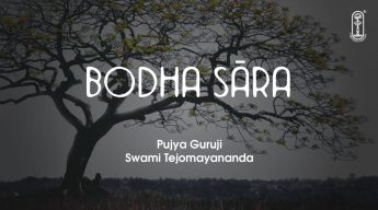 Bodha Sara