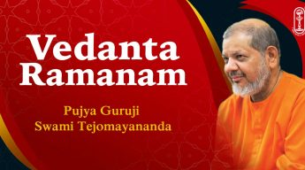 Vedanta Ramanam
