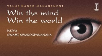 WIN THE MIND WIN THE WORLD